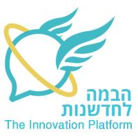 IAF Innovation Department